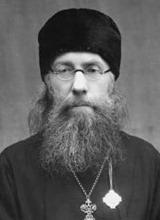 Епископ Вениамин (Милов)